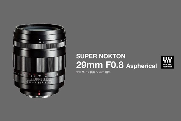 Voigtlander Super Nokton 29mm F/0.8