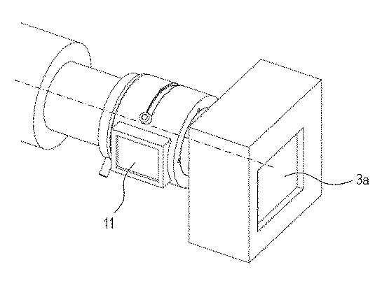 canon variable teleconverter patent display